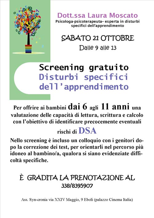 SCREENING-DSA